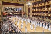 Opernball 2017 - Staatsoper - Do 23.02.2017 - Ballsaal, �bersichtsfoto, Er�ffnung, Deb�danten193
