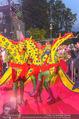 Lifeball - Red Carpet - Rathausplatz - Sa 10.06.2017 - 126