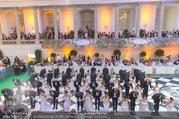Fete Imperiale - Spanische Hofreitschule - Fr 23.06.2017 - Er�ffnung, Tanzpaare, T�nzer, Er�ffnungskomitee116