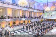 Fete Imperiale - Spanische Hofreitschule - Fr 23.06.2017 - Er�ffnung, Tanzpaare, T�nzer, Er�ffnungskomitee117