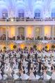Fete Imperiale - Spanische Hofreitschule - Fr 23.06.2017 - Er�ffnung, Tanzpaare, T�nzer, Er�ffnungskomitee121