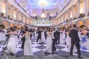 Fete Imperiale - Spanische Hofreitschule - Fr 23.06.2017 - Er�ffnung, Tanzpaare, T�nzer, Er�ffnungskomitee128