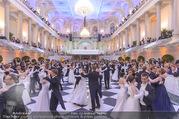 Fete Imperiale - Spanische Hofreitschule - Fr 23.06.2017 - Er�ffnung, Tanzpaare, T�nzer, Er�ffnungskomitee129
