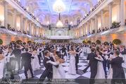 Fete Imperiale - Spanische Hofreitschule - Fr 23.06.2017 - Er�ffnung, Tanzpaare, T�nzer, Er�ffnungskomitee130