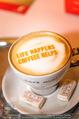 Julius Meinl Poesie Brunch - Cafe Museum - Fr 29.09.2017 - Kaffeetasse, Kaffee mit Spruch, Aufdruck, Bild57