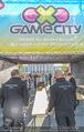 Game City Tag 1 - Rathaus - Fr 13.10.2017 - 54