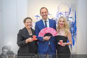 Kaffeesiederball Fächerpräsentation - Galerie Ernst Hilger - Mo 20.11.2017 - Anna KARNITSCHER, Marcel L�FFLER, Silvia SCHNEIDER15