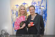 Kaffeesiederball Fächerpräsentation - Galerie Ernst Hilger - Mo 20.11.2017 - Silvia SCHNEIDER, Anna KARNITSCHER18