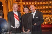 Opernball 2018 - Wiener Staatsoper - Do 08.02.2018 - Alexander VAN DER BELLEN, Michel COMTE mit Ayako377