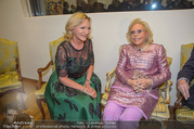 WOW! The Heidi Horten Collection VIP Preview - Leopold Museum - Mi 14.02.2018 - Ingrid FLICK, Heidi HORTEN68