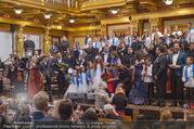 All for Autism Charity Konzert - Musikverein - So 04.03.2018 - Schlussbild, B�hnenfotos, Gruppenfoto, Zugabe, Publikum132