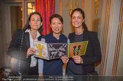 Keith Haring Ausstellung - Albertina - Do 15.03.2018 - Birgit LAUDA, Kimberly Chang MATHIEU, Shirin MILANI5