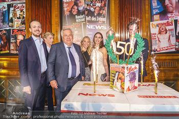 50 Jahre Fellner - Park Hyatt, Wien - Di 17.12.2019 - Familie Wolfgang FELLNER mit Bruder Helmuth und Sohn Niki und To98