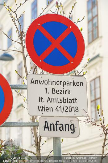Lokalaugenschein Wien - Wien - Mo 12.04.2021 - Verkehrsschild Halten und Parken verboten lt. Amtsblatt Wien 41/29