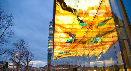 Eröffnung BoConcept Store ShopArchitektur Architekturfotograf Architekturfotos GebäudeSofitel Vienna Außenansicht - Sofitel Vienna Außenansicht by Andreas Tischler