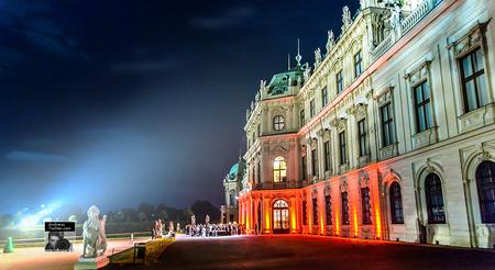 Leading Ladies Awards 2013Abendgesellschaft beim Schloss Belvedere - Abendgesellschaft beim Schloss Belvedere by Andreas Tischler